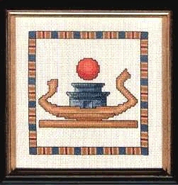 Counted Cross Stitch Kit: Royal Barque